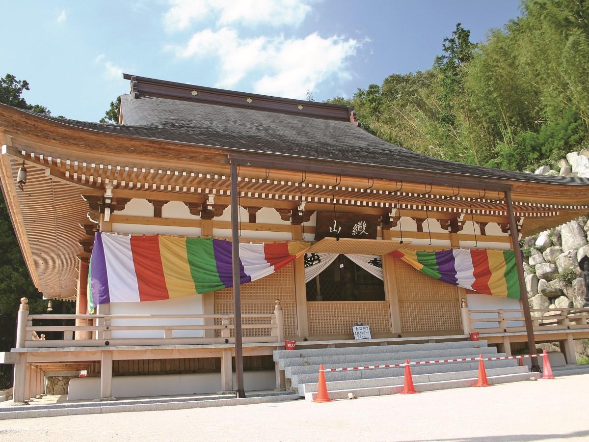 西国第三十二番札所 観音正寺