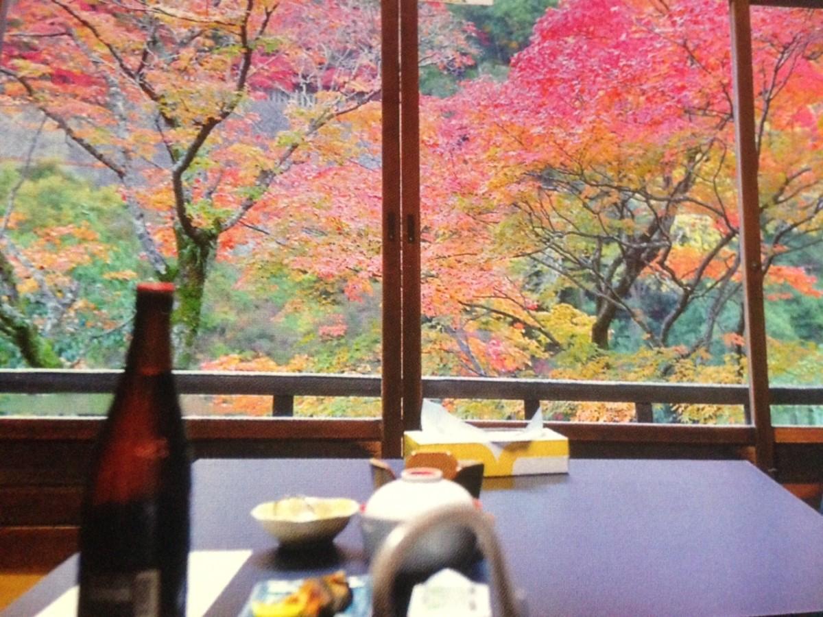 料理旅館・お食事処 霜錦館