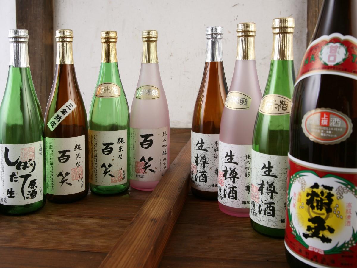 醸造元 奥野酒造場
