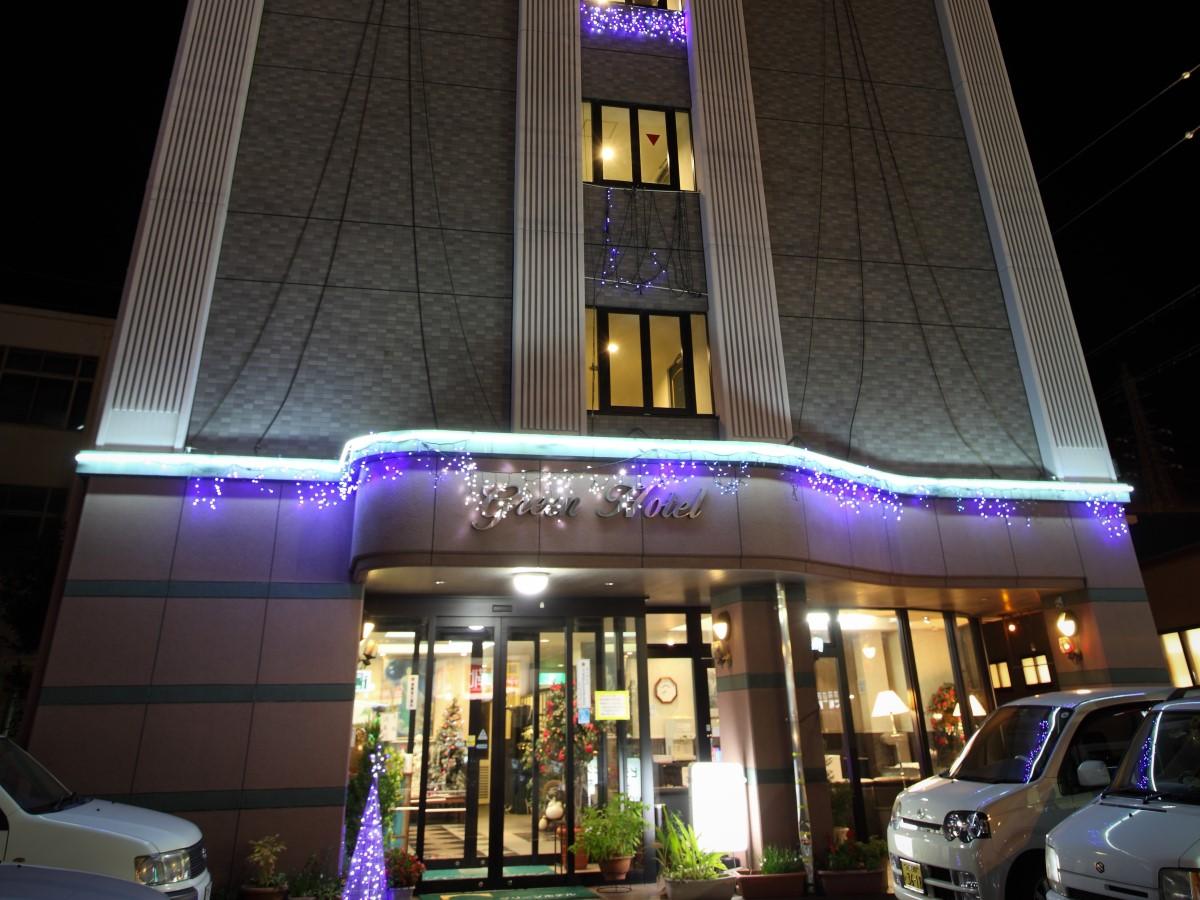 ビジネスグリーンホテル 八日市